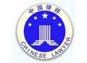 河南度邦律师事务所律所LOGO