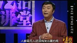李华阳律师点评:西瓜与鸡蛋引纠纷 日常生活引起纠纷怎么处理