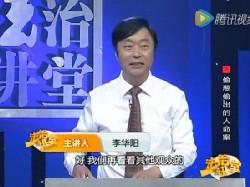 李华阳律师:偷葱偷出的人命案