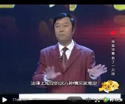 李华阳律师:体育竞技中受伤责任该如何划分